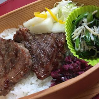 Beef Tongue Bento Recipe
