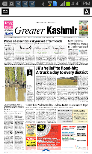 About Greater Kashmir Epaper Google Play Version Greater
