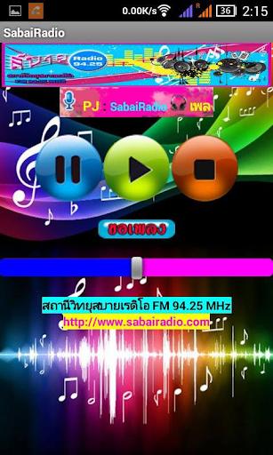 sabairadio ฟังวิทยุออนไลน์