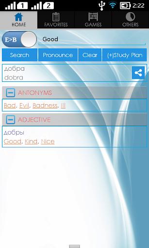 Belarusian Dictionary