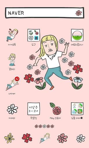 """春季watneng""""帥도돌""""啟動主題"""