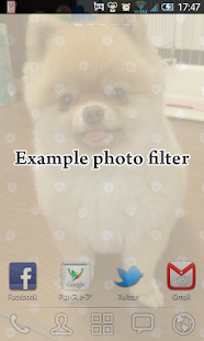One-tap! Screen Privacy Filter - screenshot thumbnail