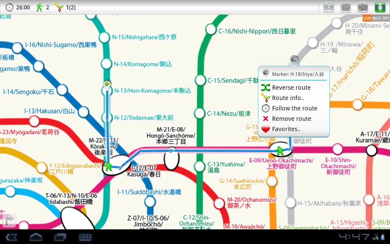 Interactive Tokyo Subway Map My Blog - Nyc subway map on google