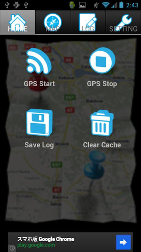 GPS HTTP POST