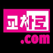 전주교차로 교차로닷컴