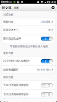 Screenshot of 新女郎 | 全球美女视觉盛宴