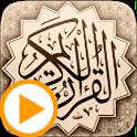 ماهر المعيقلي Maher Al Mueaqly icon