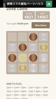 2048 Coin