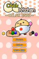 Screenshot of Chick Kitchen ~Color Eggs~