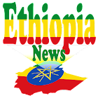 Ethiopia Newspapers icon