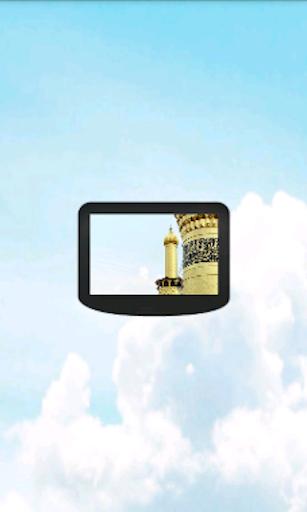 Muslim TV