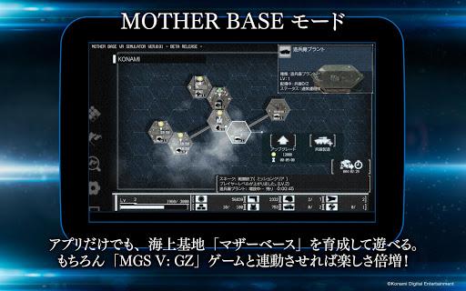 無料动作AppのMETAL GEAR SOLID V: GZ|記事Game