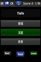 Screenshot of Vocabulary Trainer (DE/CN) Beg