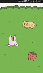 可可弗里克兔子喜愛的草莓主題
