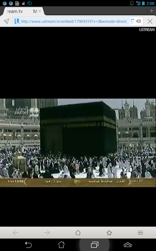 Shezan TV - Watch Makkah live