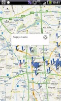 Screenshot of GPS memo