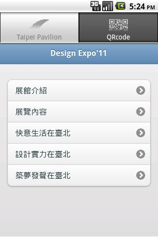 Design For Living- screenshot