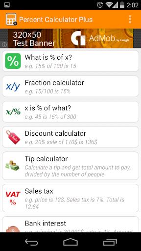Percent Calculator Plus