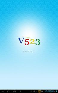 V523地籍查詢系統2