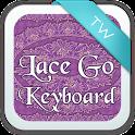 Lace GO Keyboard icon