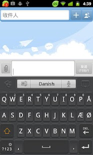 Danish for GO Keyboard - screenshot thumbnail