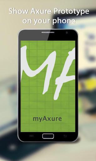 myAxure