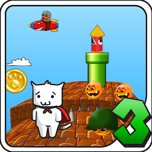 Super Cat World 3: Super Kitty for PC and MAC