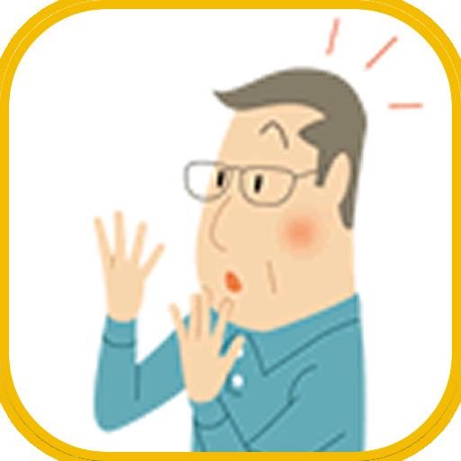 RCCセルフ管理 醫療 App LOGO-硬是要APP