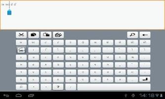 Screenshot of Gujarati