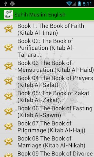 穆斯林圣训英语