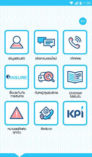 KPI APP