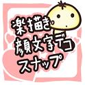 Kaomoji Rakugaki Deco snap icon