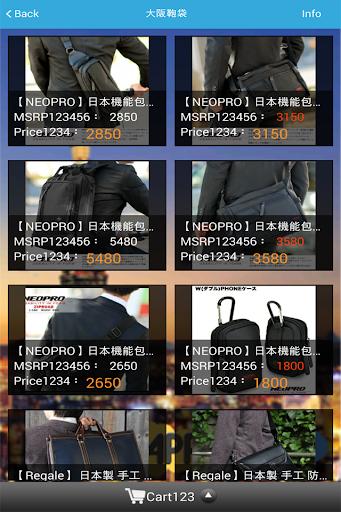 免費生活App|APP行動商城|阿達玩APP