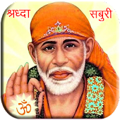 Shirdi Sai Baba - The Chant