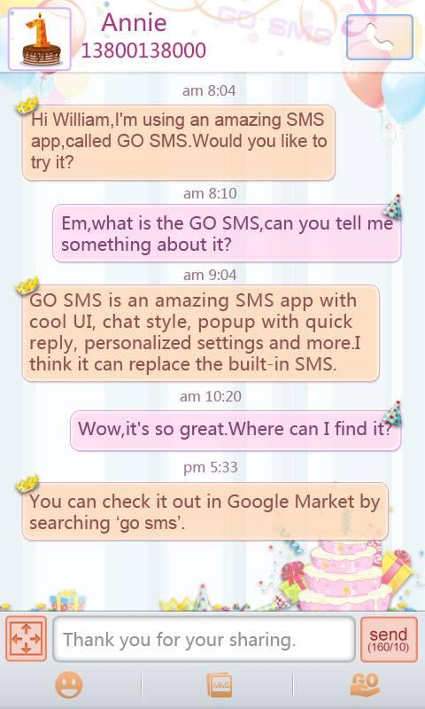 GO SMS Pro Party Theme - screenshot