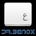 Dr.Ben0x Keyboard logo