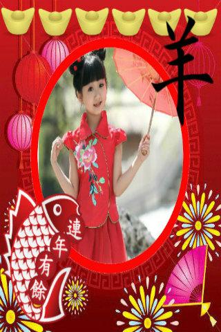 Chinese New Year Frames Editor