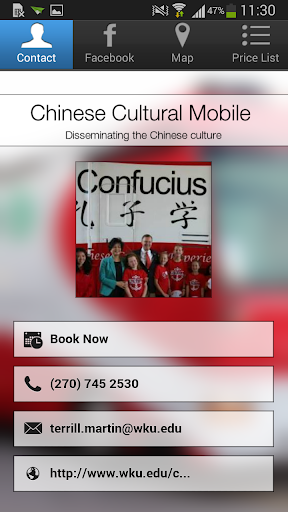 Chinese Cultural Mobile