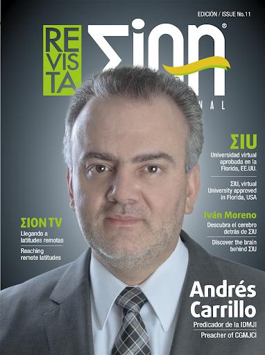 011 Revista ZION Magazine