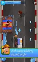 Screenshot of Nga Pain's Thingyan