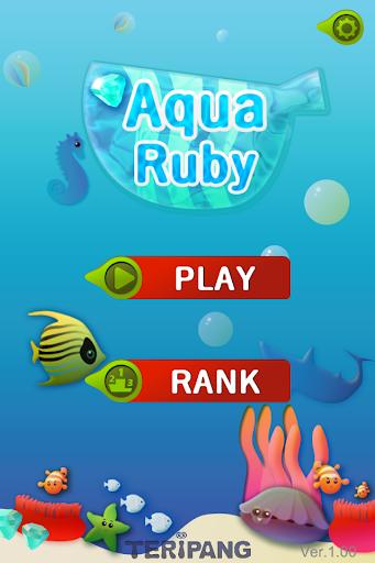 【免費家庭片App】Aqua Ruby-APP點子