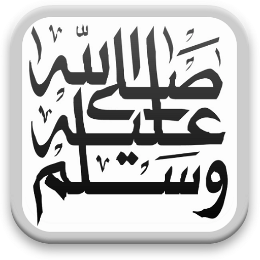 Arabic keyboard guide
