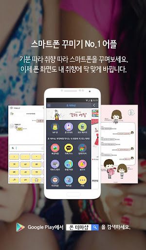 Hyerong launcher 3 G