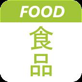 Cantonese Food