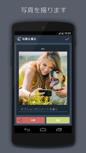 玩免費拼字APP|下載Pixwip: 写真を推測しなさい app不用錢|硬是要APP