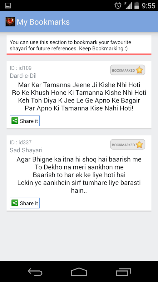 Dard-e-Dil Sher-o-Shayari - Android Apps on Google Play