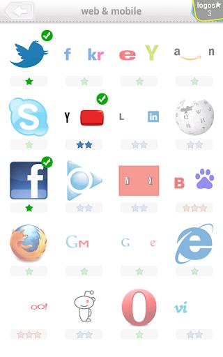 【免費益智App】Ultimate Logo Quiz-APP點子