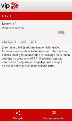 Vip TV Raspored - screenshot