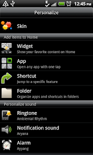 聲音效果鈴聲 音樂 App-癮科技App