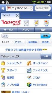 Yahoo あんしんねっと for SoftBank